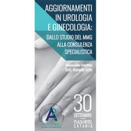 Aggiornamenti in Urologia e Ginecologia: Dallo studio del MMg alla consulenza specialistica <br>30 Settembre 2017