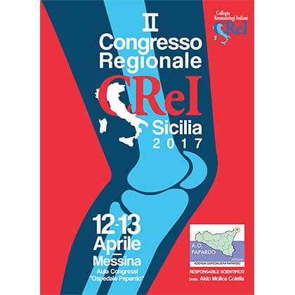Brochure CREI 2017